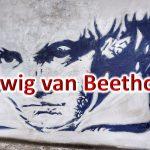 Kata-kata Bijak(mutiara) Cinta (Romantis) 【Ludwig van Beethoven】