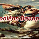Kata-kata Bijak(Mutiara) tentang Kehidupan dan Motivasi【Napoleon Bonaparte】